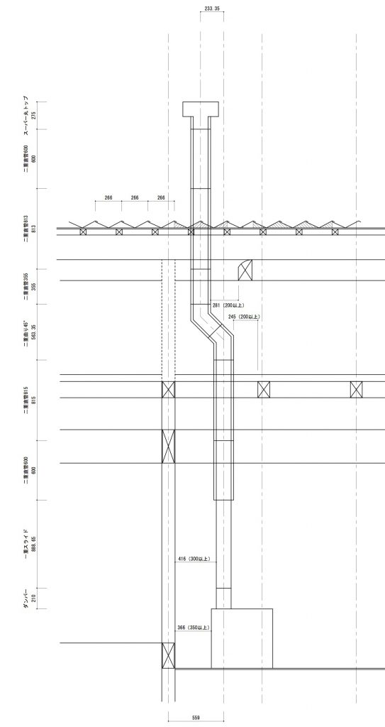 chimney_design2