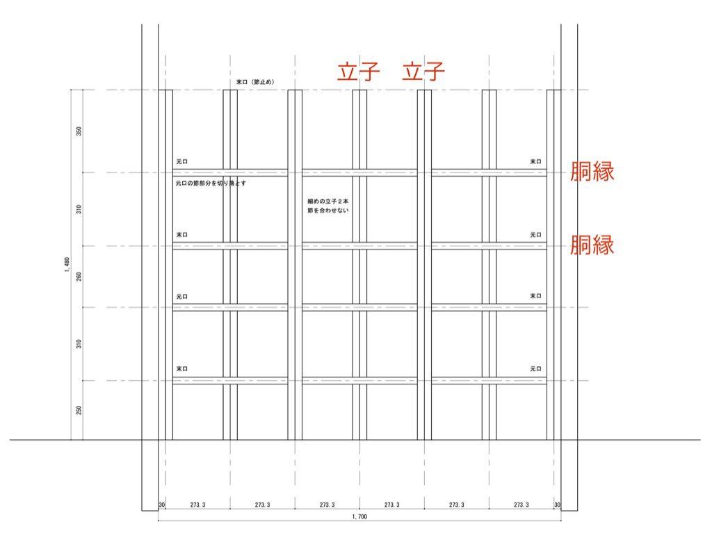 takegaki_design